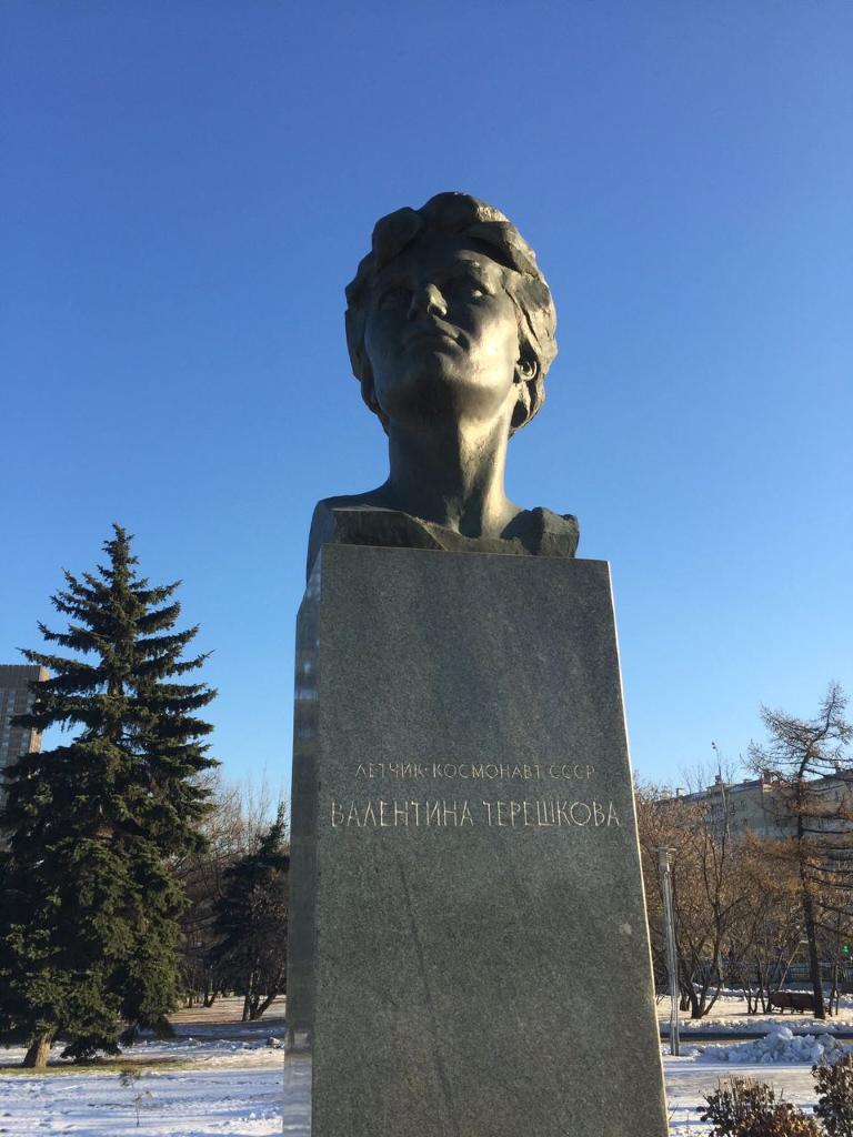 ValentinaViviana