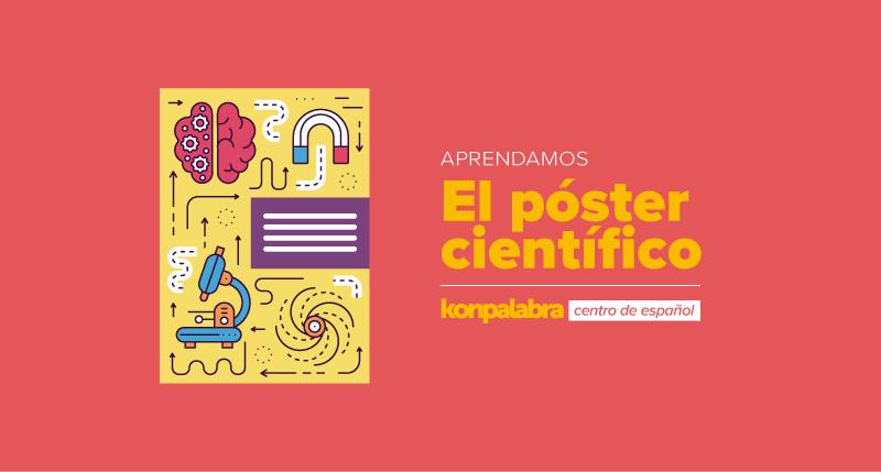 El póster científico