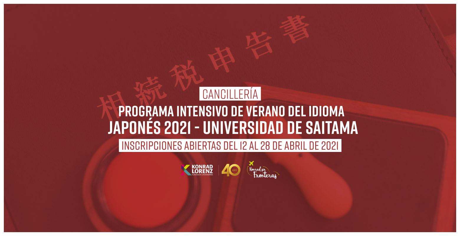 Programa Intensivo de Verano del Idioma Japonés 2021 - Universidad de Saitama